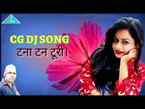 TNA TAN TURI //CG DJ SONG// DJ SAGAR