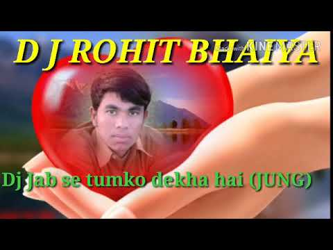Dj jab se tumko dekha hai dj rohit bhaiya
