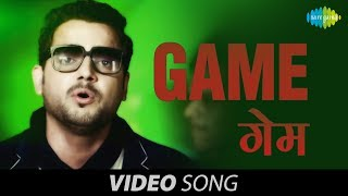 Game (Arjun Arry) Mp3 Song Download