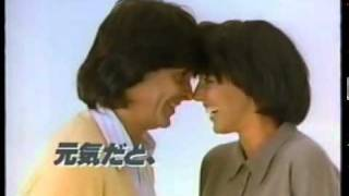 CM Shionogi New PoPonS ポポンS シオノギ.