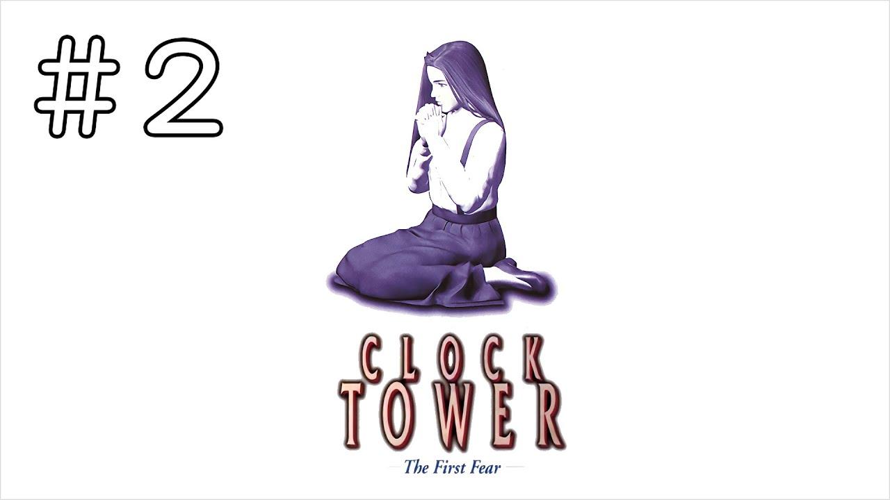 #2【ホラー】クロックタワー【PS】実況プレイ