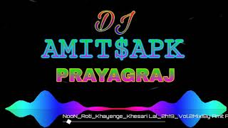 free mp3 songs download - Dj amit kaushik nun roti khayenge thik hai