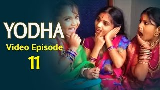 Yodha Video Episode 11 || Atta Kodallu Funny Videos