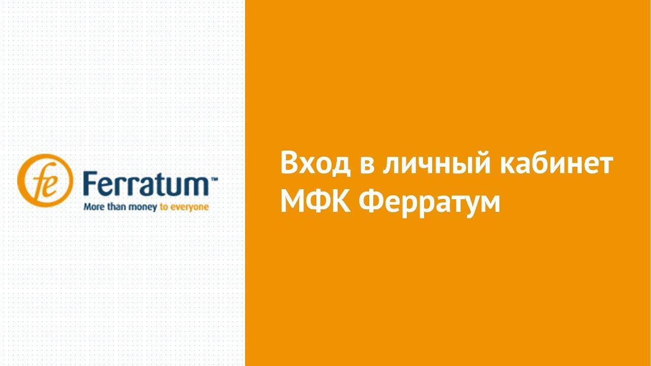 Почта банк заявка онлайн на кредит