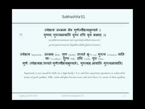 Sanskrit Subhashita Session 4 by Dr  Saroja Bhate on 18th April 2010