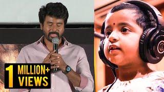Sivakarthikeyan Imitates His Daughter Aaradhana   Kanaa Audio Launch   Funny Speech