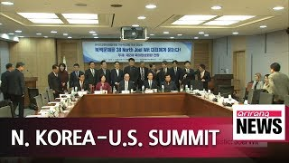 Expectations for N. Korea-U.S. summit should be realistic : Joel Wit