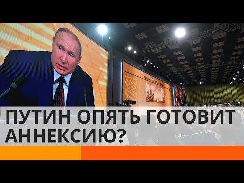 Опять готовится к аннексии? Зачем Путину понадобился Шпицберген