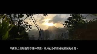 Publication Date: 2019-06-28 | Video Title: 中華基督教青年會中學通識教育科《伙同學計劃》:微故事《香‧巷