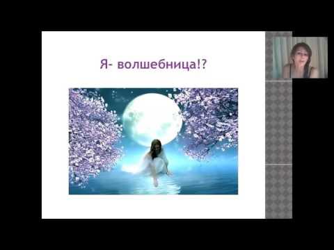 Привлечение ДЕНЕГ на растущую ЛУНУ. Магический ритуал
