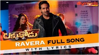 Ravera Full Song with Lyrics - Luckunnodu || Vishnu Manchu, Hansika Motwani - Achu