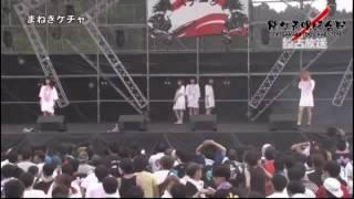 関ヶ原唄姫合戦2日目(2016/7/24)の映像に歌詞を付けてみました。