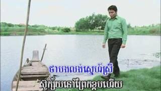 Bopha praek khpob.... Yon Sopheap
