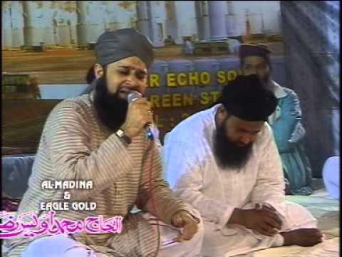 Meem e Madine - Owais Raza Qadri Meem e Madina Album