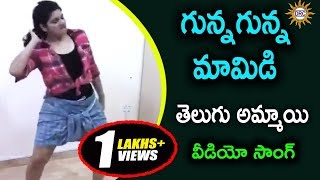 gunna gunna Mamidi Telugu Ammai Dj Video Song || Folk Dj Songs