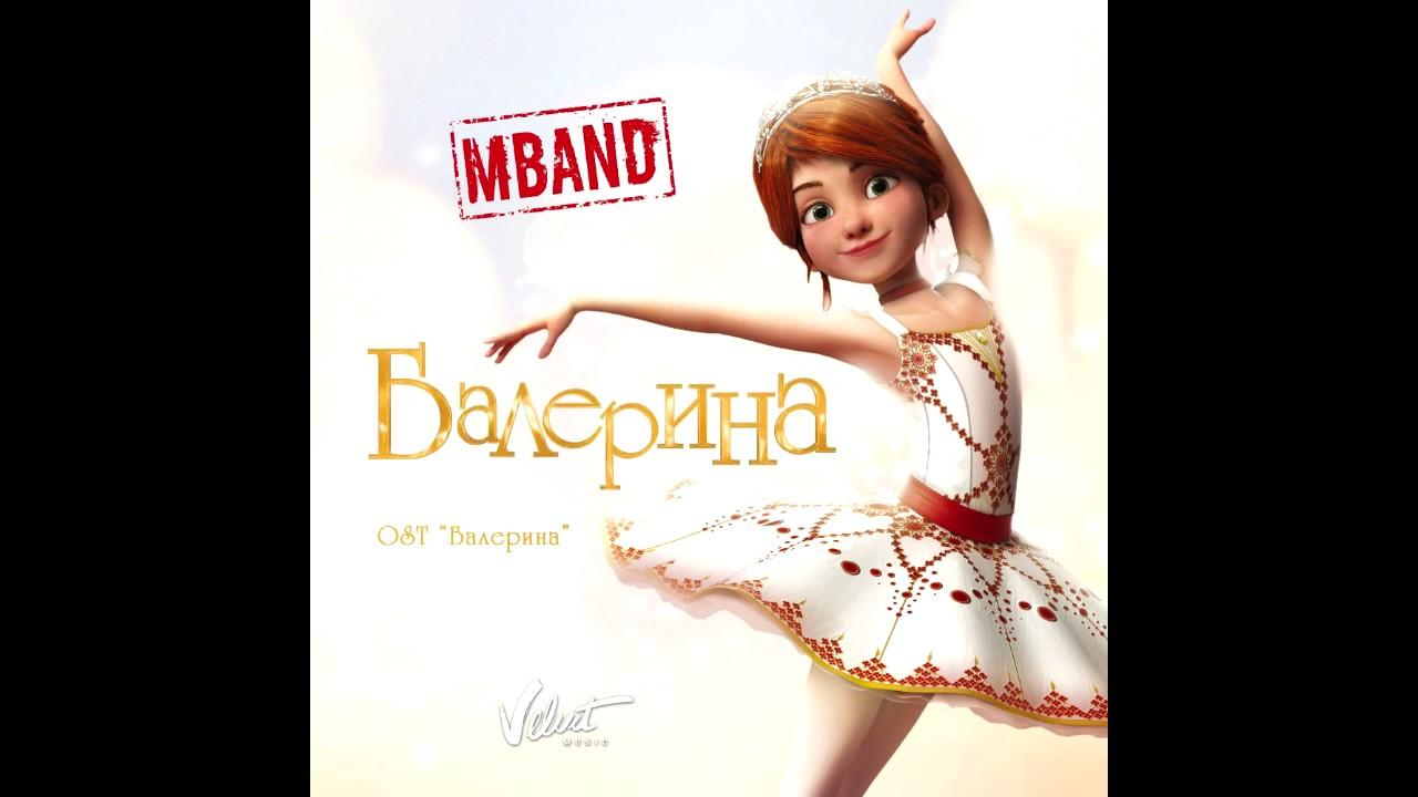 Опубликовано: 20 дек. г. Потрясающей красоты песня Константина Меладзе