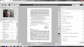 Новое в законе Республики Беларусь от 05.01.2016 г. № 354-З «О промышленной безопасности»