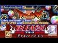 ПРОХОЖДЕНИЕ SENKAIMON QUEST TOWER OF FORGING (Stage 1-25) | Bleach Brave Souls #302