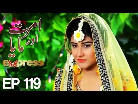 Amrit Aur Maya - Episode 119 - Express Entertainment Drama