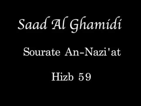 coran saad al ghamidi 60 hizb