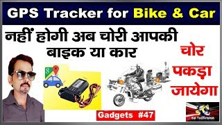 Best GPS Tracker for Car, Bike, Truck, Taxi Real Time Vehicle Tracking with Mobile APP #47