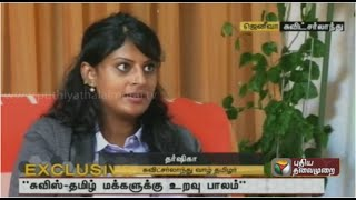 Success story of Tamil Eelam women Dharshika in Switzerland