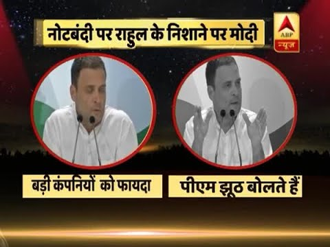Kaun Jitega 2019(30.08.18): Know why rahul Gandhi raised the issue of `demonetisation` dur