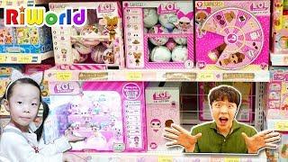 LOL Toy shopping in Mart  RIWORLD 리원이와 장난감을 사러 마트에 가볼까요?