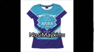 видео Интернет-магазин маек и футболок в Москве