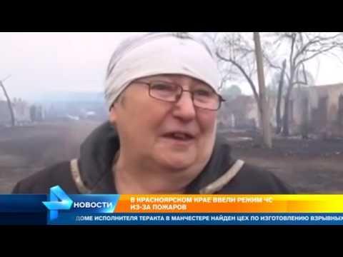 знакомства в красноярском крае без регистраций для взрослых