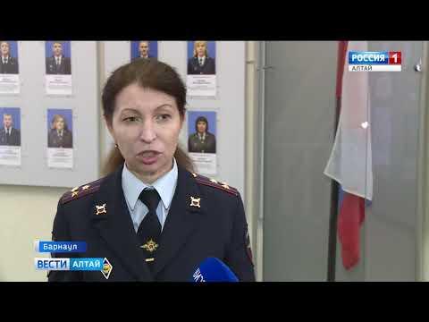 Жительница Барнаула хотела заработать в интернете и потеряла 1,5 млн рублей