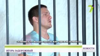 Тайбоксер-участник драки на Французском бульваре останется под арестом
