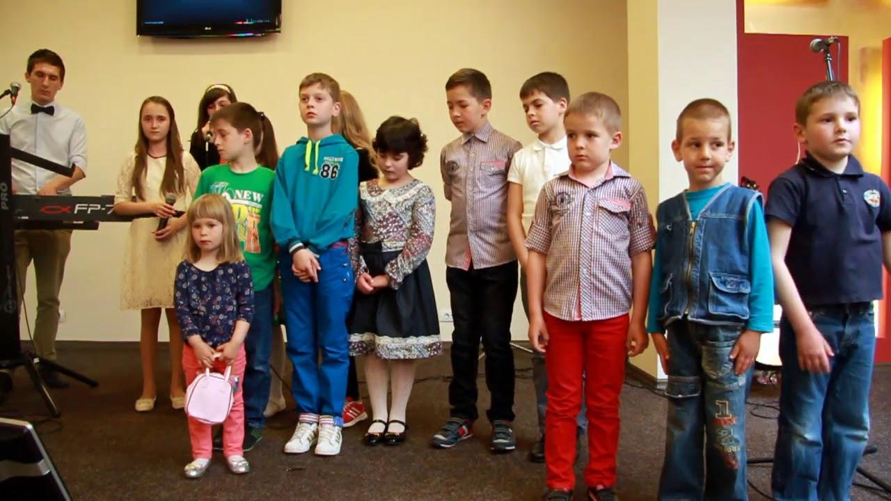 Veniti copii iubiti - Copii din Oastea Domnului Alba Iulia