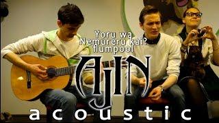 Acoustic AJIN Получеловек OP Rus