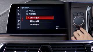 BMW X3 - Import Music File from USB Drive to the Vehicle's Music Collection