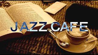 【CAFE Jazz Music】『夜カフェ♬』たまらないサックスの音色と優しいジャズピアノの音色に耳鼓🎶