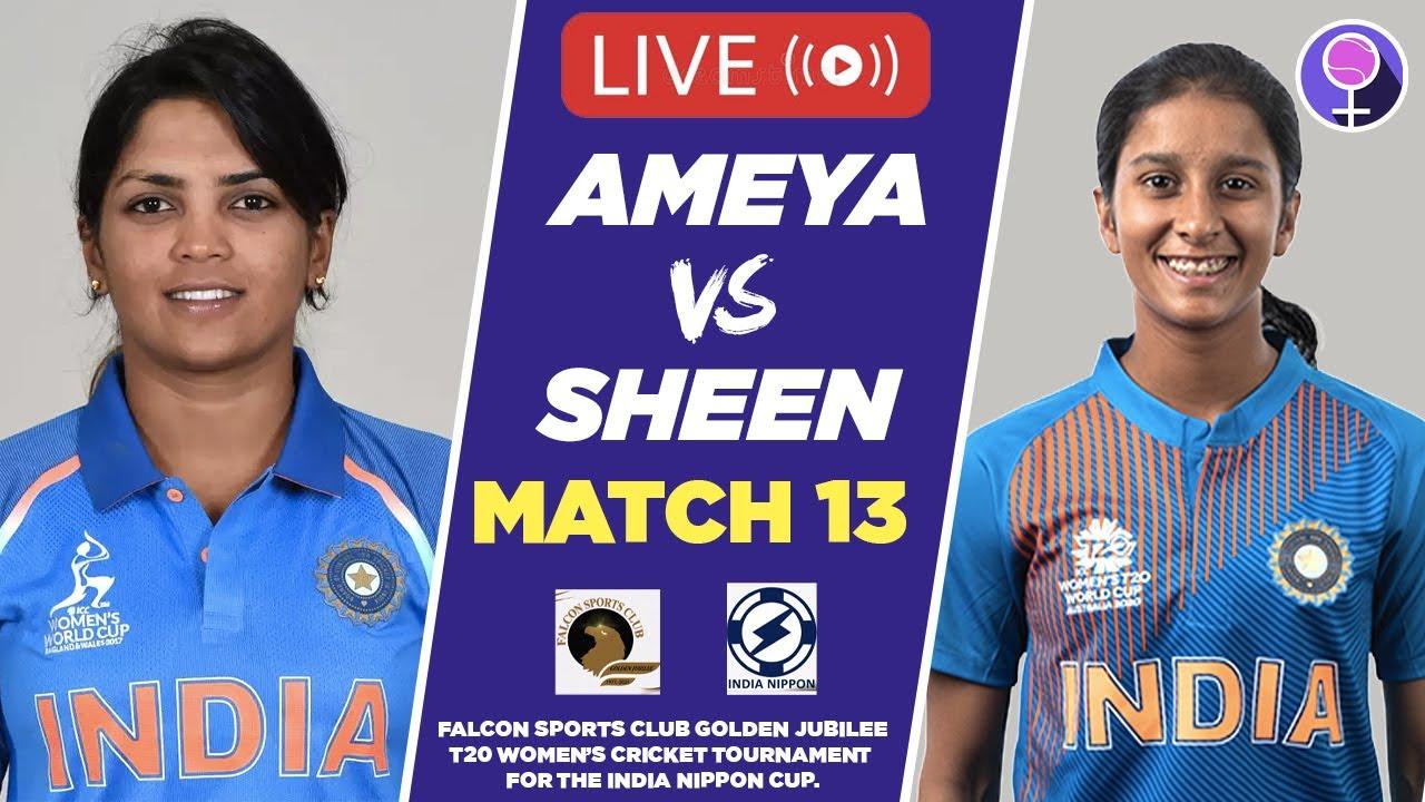 LIVE: Match 13 - Ameya vs Sheen - Falcon Sports Club Golden Jubilee Tournament | India Nippon Cup