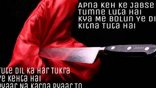 Shukriya Shukriya Dard Jo Tumne Diya By Akram