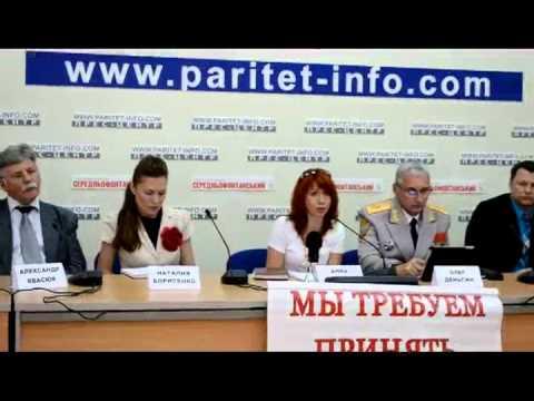 Гей Знакомства Киев - BlueSystem