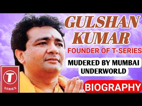 T Series Biography || Gulshan Kumar || Death,Lifestyle