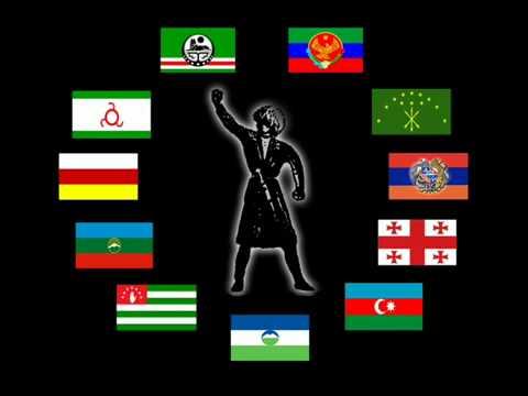 Chechen rap-Kavkaz sila.