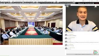 Смотреть видео Проект Дуюнова.Когда инвестировать в SOLARGROUP? Ответ- вчера !!! Webinar с участием Дуюнова !!! онлайн