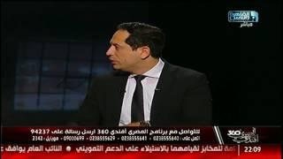 أحمد سالم: اللى بيتفرج على الجزيرة النهارده هو المتفق معاها!