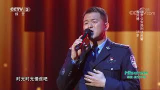[越战越勇]苏兴博演唱《父亲》 展现浓浓父子情| CCTV综艺