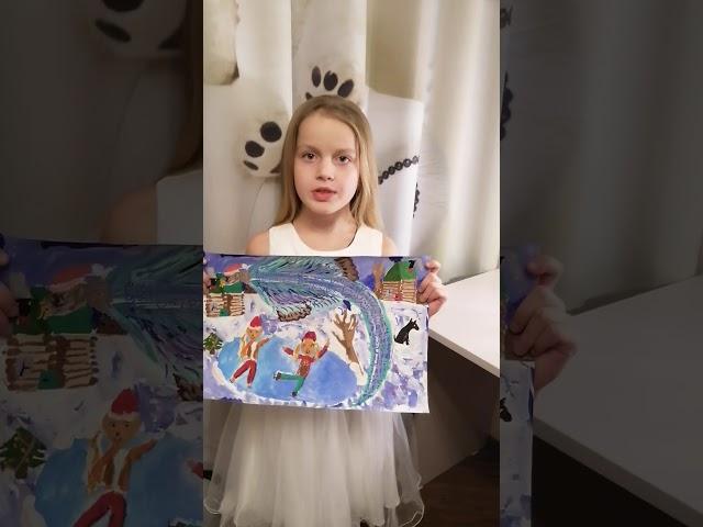 Изображение предпросмотра прочтения – МарияЕфимова читает произведение «Зима» С.А.Есенина