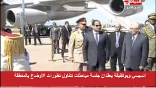الحياة اليوم - السيسي في أول زيارة له مع رئيس الجزائر بوتفليقة لتناول تطورات الاوضاع في المنطقة