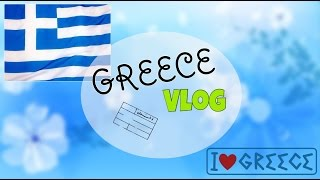на машине по греции видео
