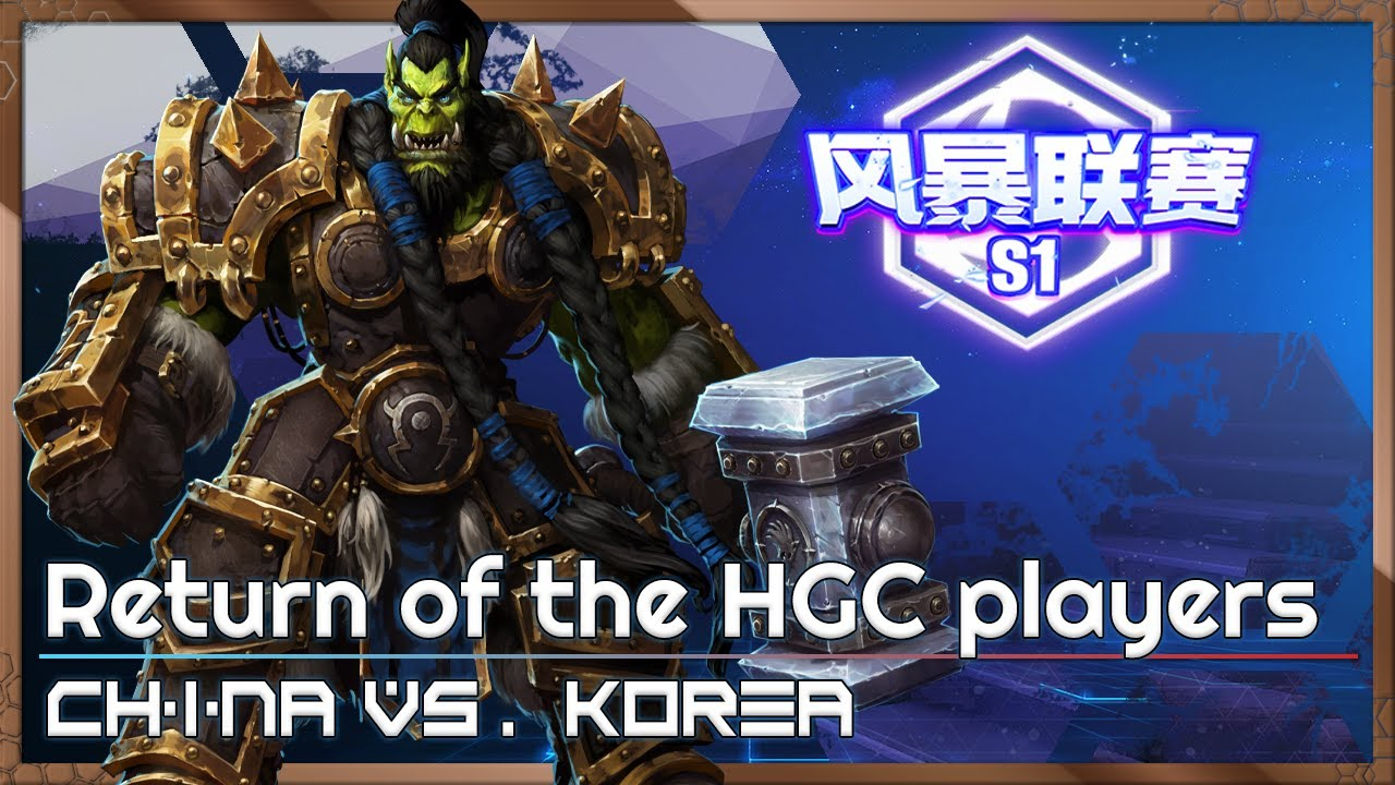 Korean HGC players in action! - China/Korea Cup - Heroes of the Storm