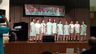 Publication Date: 2017-11-16 | Video Title: 第二十一屆南區少年兒童歌唱大賽初賽 海怡寶血