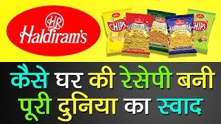 Haldiram Success Story In Hindi | Restaurant For Snacks, Sweets, Namkeen & Thali | Motivational